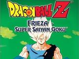 Super Saiyan Goku (volume)