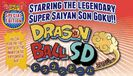 Dragon-ball-sd-ch2logo