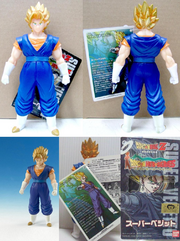 DragonHeroSeries2008Vegito