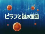 Episodio 30 (Dragon Ball)