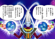Los doce universos según Whis manga a color