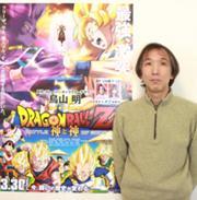 MasahiroKamiToKami