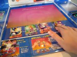 DBH Tavolo da gioco