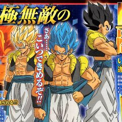 Gogeta in Dragon Ball Super: Broly.