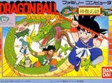 Dragon Ball: Shenron no Nazo