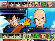 Dragon-ball-z-budokai-tenkaichi-2-modo-duelo