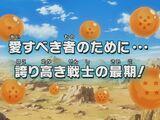 Episodio 22 (Dragon Ball Z Kai: The Final Chapters)