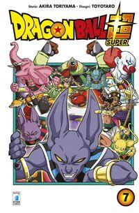 Volume 7 (Super)
