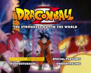 Dragon Ball Z - Movie 2 - The Strongest Guy in the World