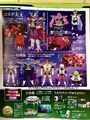 Frieza Force leadership from Dragon Ball Super - Broly's info book