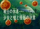 Il rifugio anti-Cell Title-Card JP