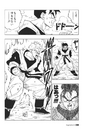 Trunks the History p238