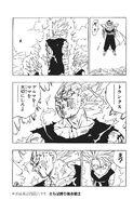 VegetaDecidesFinalExplosion(manga)
