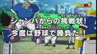 Episodio 70 (Dragon Ball Super)