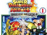 Super Dragon Ball Heroes: Universe Mission (manga)