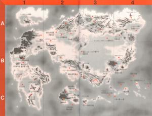 300px-Wiki DragonBall Earth