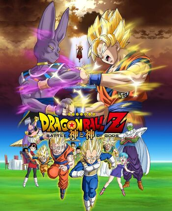 dragon ball dragon ball z