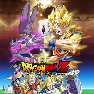 free download dragon ball z battle of gods full movie