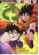 DragonBallThemovies single Volumen 02 (carta)
