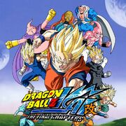 Dragon Ball Z Kai - The Final Chapters (2014-2015)