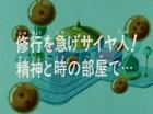Oltre il limite del Super Saiyan Title-Card JP