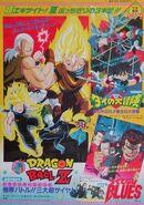 Poster DBZ M7-Promo