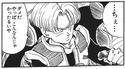 TeenTrunks(manga)
