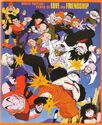 DBZ Android Saga Crush Ruffian poster