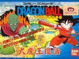 Dragon Ball: Daimaō Fukkatsu
