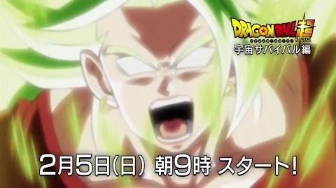 Dragon Ball Super - Universe Survival Arc New Trailer Preview