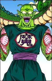 King Piccolo 1999-2002