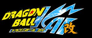 Logo DB kai