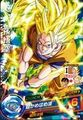 Super Saiyan 3 Goku Heroes 8