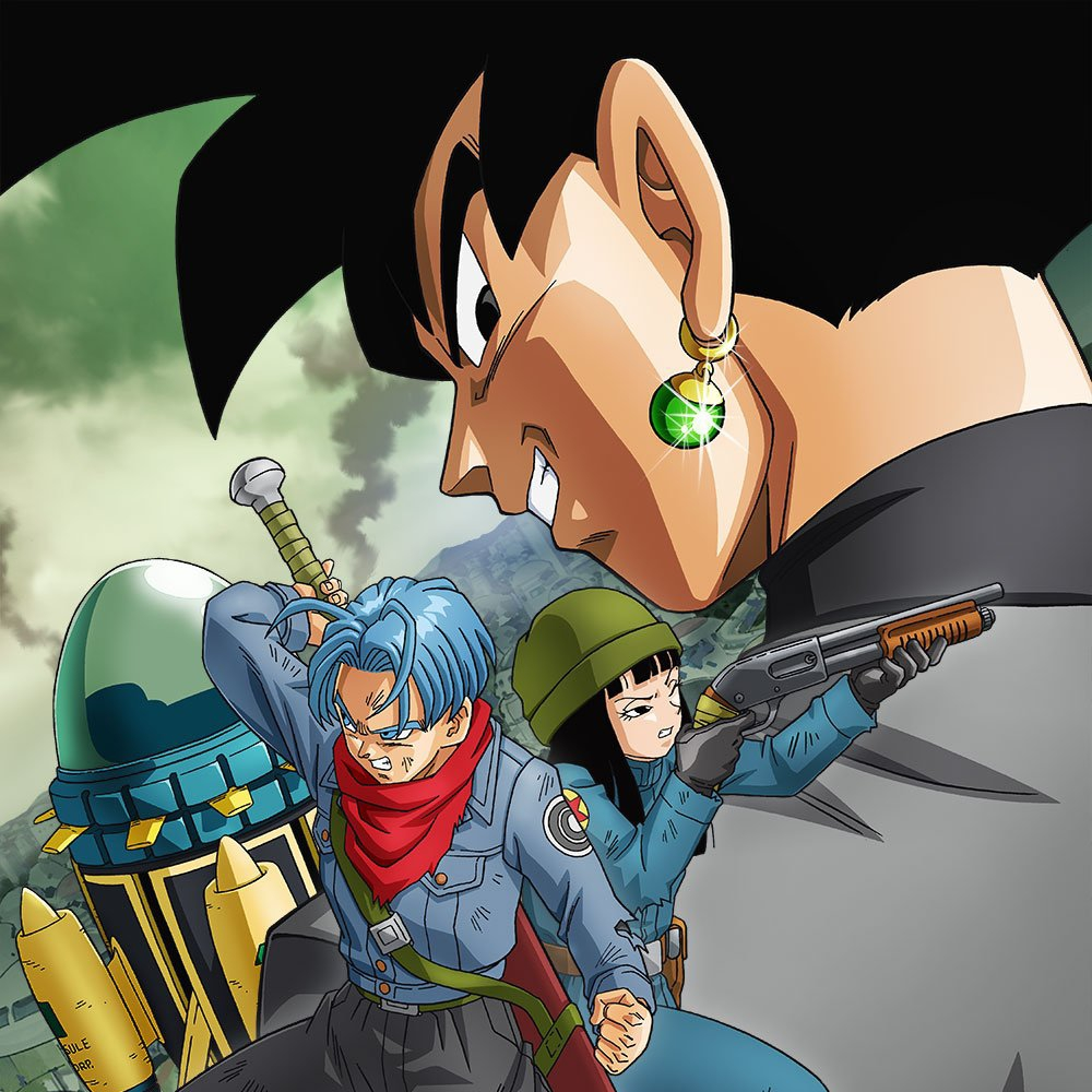 Avatar Saga de Trunks du futur