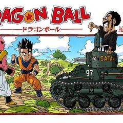 Il carro armato nella copertina del manga.