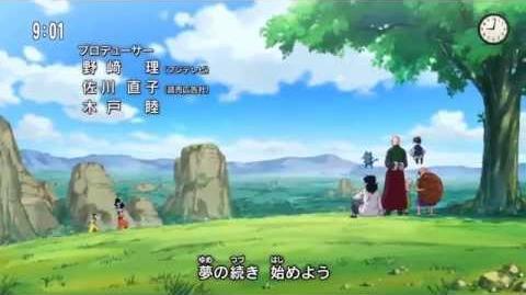 Dragon ball Super OP Opening Chouzetsu☆Dynamic! - Kazuya Yoshii 超絶☆ダイナミック! - 吉井和哉
