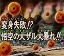 Goku fracassa em sua transformação