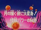 La metamorfosi di Gohan Title-card JP