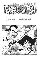 Son Goku Strikes Back