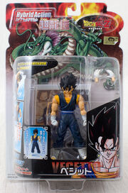 Bandai Hybrid Action Series Vegetto