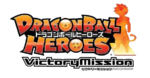 Dragon Ball Heroes Victroy Mission manga - logo