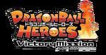 Dragon Ball Heroes Victroy Mission manga - logo