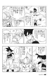 FutureTrunksMessage(manga)