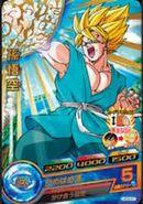 Goku traje celeste ssj-DB heroes