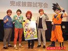 HarisenbonNozawaFurukawaGoku(March2014)