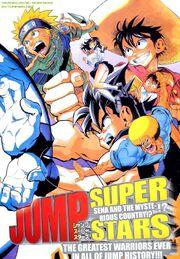 Jump Super Stars Manga
