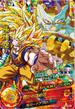 Super Saiyan 3 Goku Heroes 14