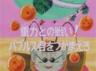 All'inseguimento di Bubbles Title-Card JP