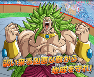 Broly God SDBH art