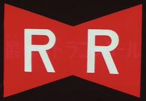 Den røde bånd-arméens flagg